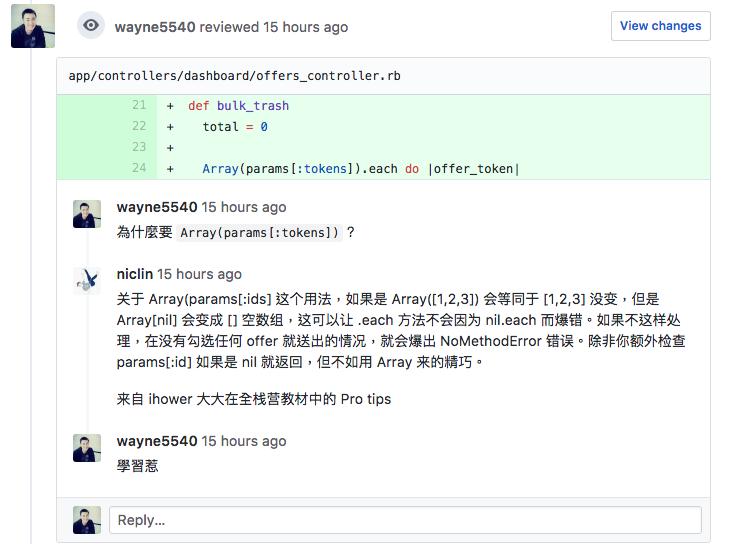 Rails] 實做批次操作的小技巧« Nic Lin's Blog